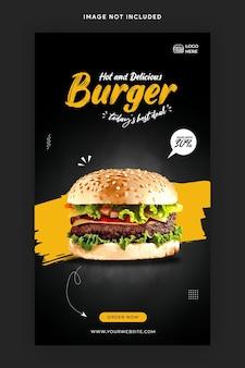 Menu de comida e modelo de banner de história de restaurante no instagram