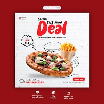 Menu de comida e modelo de banner de mídia social deliciosa pizza
