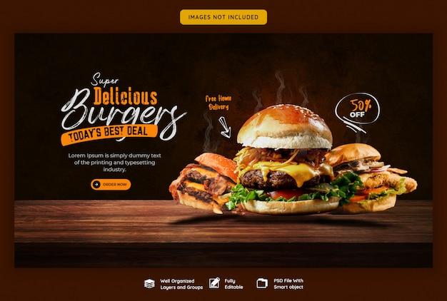 Menu de comida e modelo de banner web delicioso hambúrguer