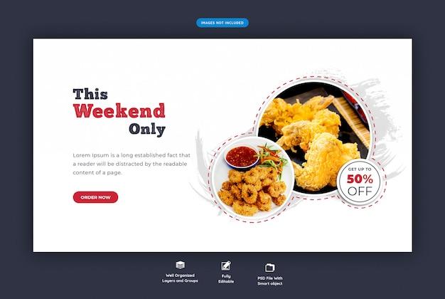 Menu de comida e modelo de banner web horizontal restaurante
