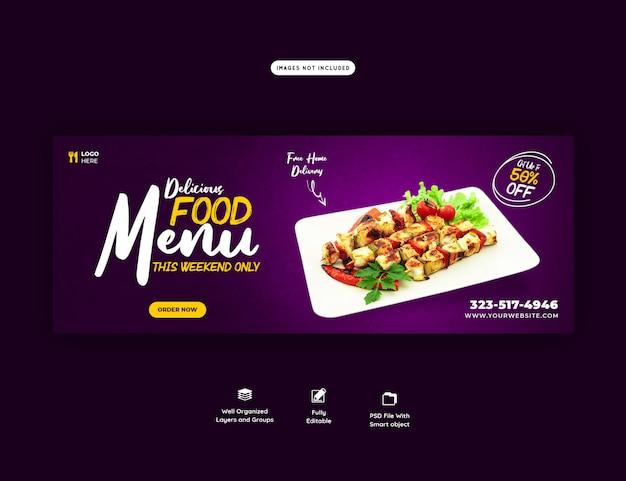 Menu de comida e modelo de capa do facebook de restaurante