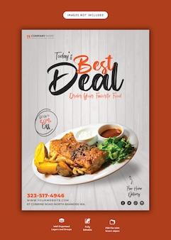 Menu de comida e modelo de folheto de restaurante