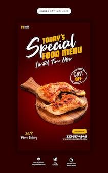 Menu de comida e modelo de restaurante e instagram de história no facebook