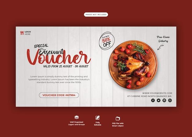 Menu de comida e modelo de vale-presente de restaurante