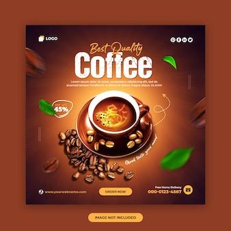 Menu de comida e postagem em mídia social de restaurante e modelo de design de banner na web