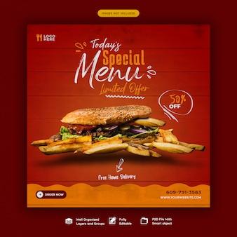 Menu de comida e restaurante modelo de banner de mídia social