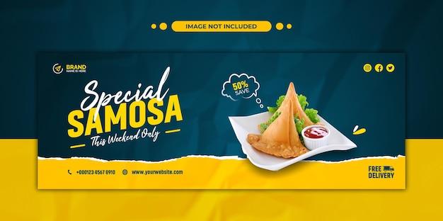 Menu de comida e restaurante samosa mídia social post instagram e modelo de banner da web