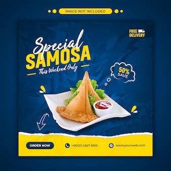 Menu de comida e restaurante samosa postagem em mídia social e modelo de banner da web