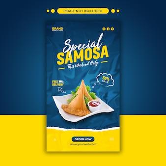 Menu de comida e restaurante samosa venda postagem nas redes sociais e modelo de história no facebook
