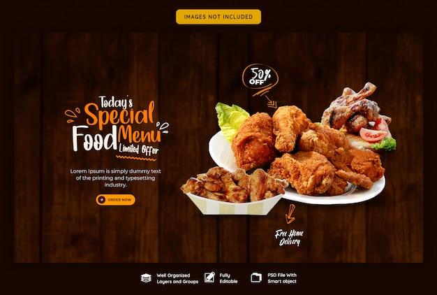 Menu de comida e restaurante web modelo de banner
