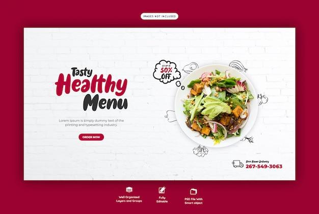 Menu de comida e restaurante web modelo de banner Psd Premium