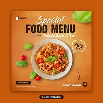 Menu de comida especial oferece design de banner de postagem de mídia social