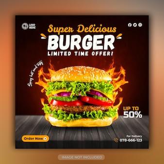 Menu de comida ou modelo de postagem de promoção de mídia social de restaurante