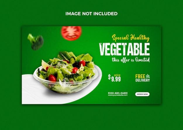 Menu de comida promoção mídia social e modelo de banner da web do instagram