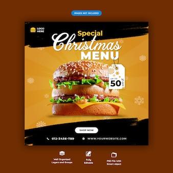 Menu de fast-food de natal post de mídia social modelo psd premium