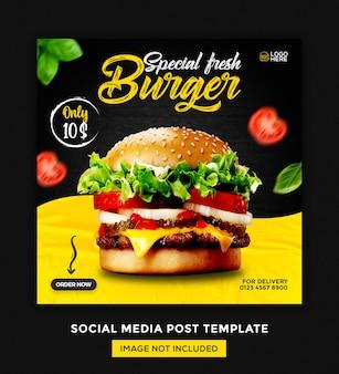 Menu de hambúrguer e modelo de postagem de mídia social de restaurante