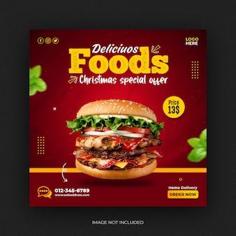 Menu de hambúrguer e postagem em mídia social de restaurante e modelo de banner do instagram