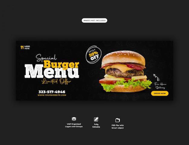 Menu de vendas de alimentos para modelo de banner da web