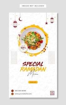 Menu especial de comida do ramadã instagram story banner