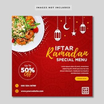 Menu especial iftar ramadan banner mídia social