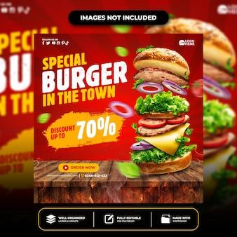 Menu especial mídia social comida mídia social banner pós modelo de design instagram