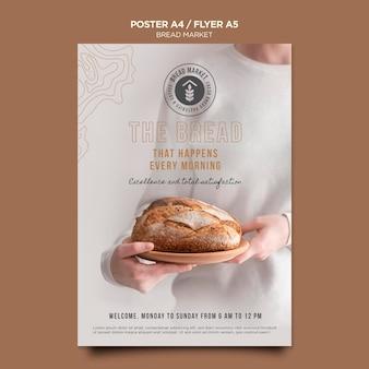 Mercado de pão com modelo de pôster de logotipo