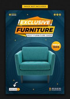 Mídia impressa de venda de móveis e modelo de flyer exclusivos