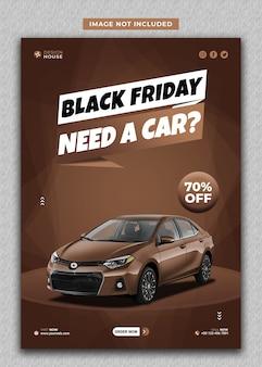 Mídia impressa preta e modelo de folheto moderno para locação de veículos