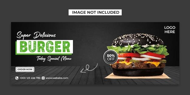 Mídia social alimentar e modelo de capa do facebook