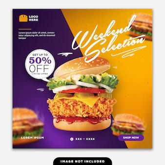 Mídia social banner post comida hambúrguer venda