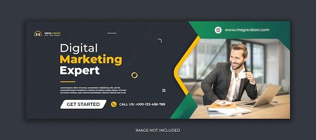 Mídia social corporativa de marketing digital modelo de banner da web de capa do facebook