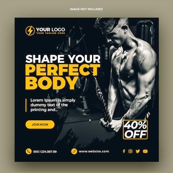 Mídia social de academia e fitness postar banner ou modelo de folheto quadrado