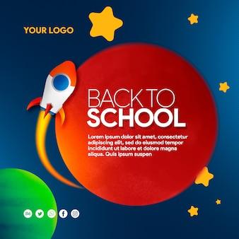 Mídia social de banner espaço volta para a escola com foguetes, planetas e estrelas