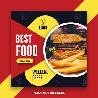 Mídia social de comida de restaurante postar modelo de banner psd