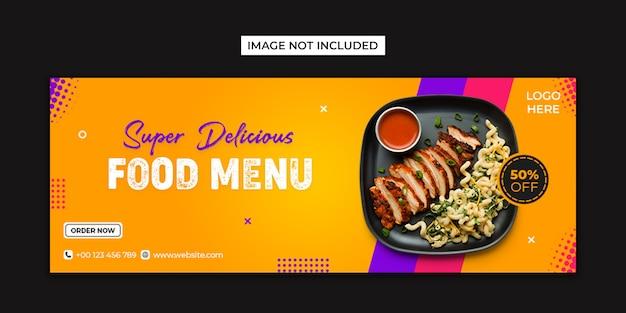 Mídia social de comida deliciosa e modelo de capa do facebook