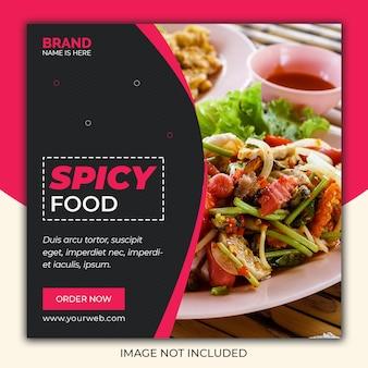 Mídia social de comida picante postar modelo de banner