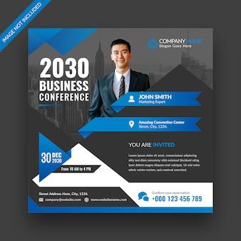 Mídia social de conferência de negócios corporativos postar banner e design de modelo de folheto quadrado