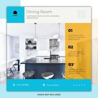 Mídia social de design de sala de jantar post flyer