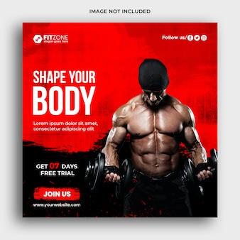 Mídia social de fitness postar modelo e banner web psd premium