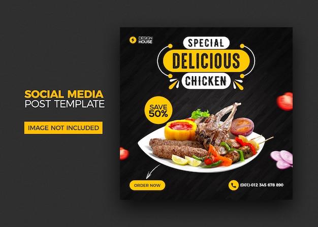Mídia social de frango e menu de comida postar modelo