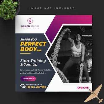 Mídia social de ginásio fitness postar modelo de design