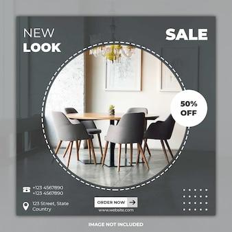 Mídia social de móveis cinza de elegância postar modelos de banner