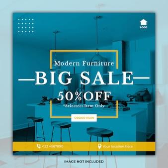 Mídia social de móveis de design minimalista postar modelos de banner
