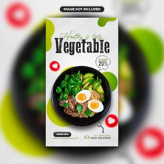 Mídia social de promoção de alimentos frescos e saudáveis e design de modelo de banner de história de instagram