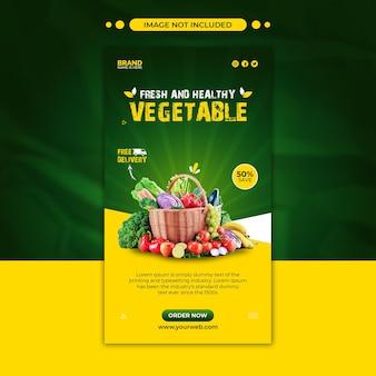 Mídia social de promoção de alimentos frescos e saudáveis e design de modelo de banner de história do instagram
