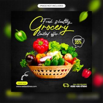 Mídia social de promoção de comida saudável e modelo de banner de postagem do instagram