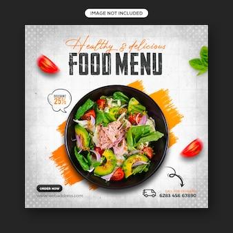 Mídia social de promoção de comida saudável e modelo de banner de postagem no instagram