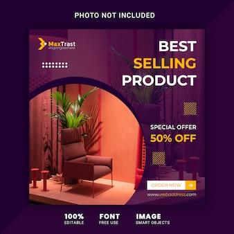 Mídia social de promoção de venda de móveis mínima