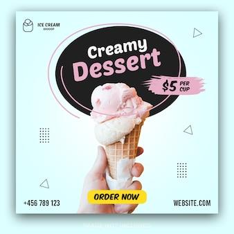Mídia social de sobremesa de sorvete postar modelo de banner