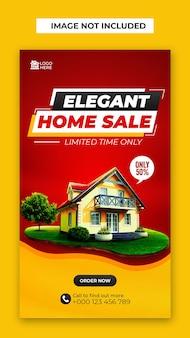 Mídia social de venda de casa e modelo de postagem no instagram